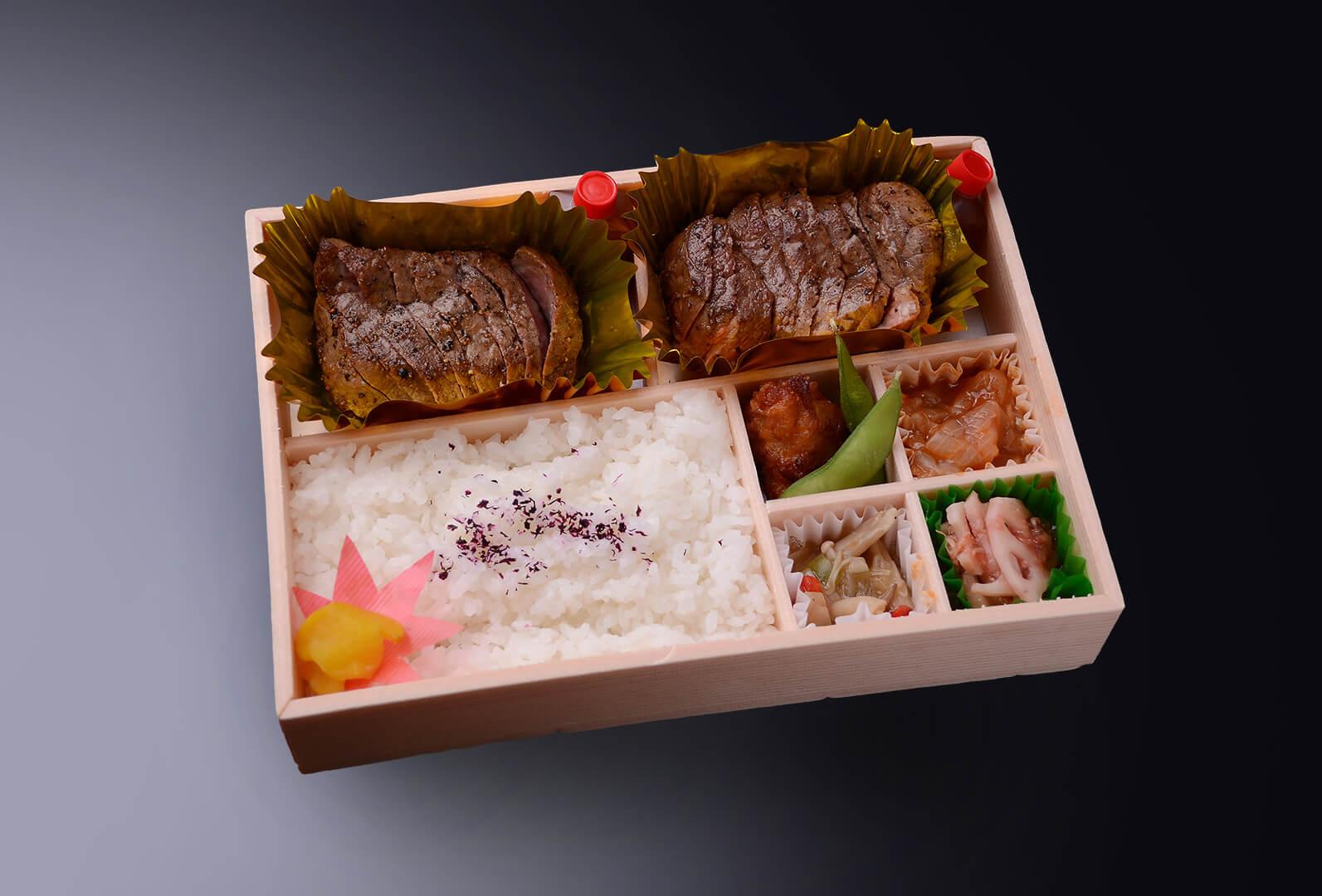 希少部位のステーキ弁当【肉W】